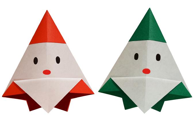 おりがみくらぶ(新宮文明)さんによるさんたミニきゃっぷの折り紙