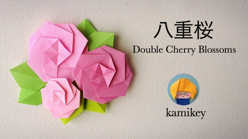 カミキィさんによる八重桜の折り紙