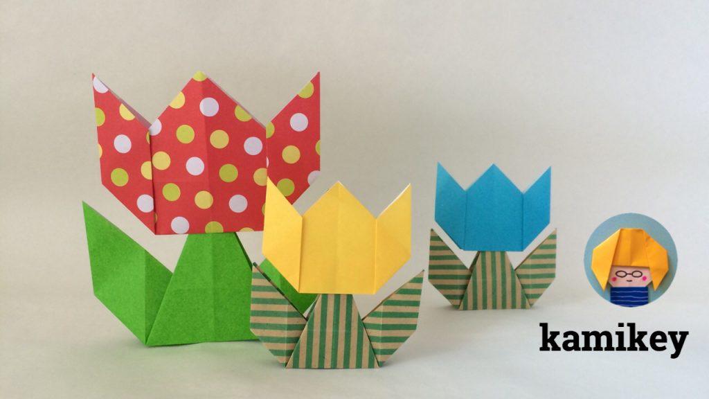 カミキィさんによるチューリップの折り紙