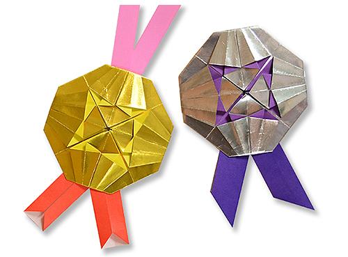 おりがみくらぶ(新宮文明)さんによるメダル2の折り紙