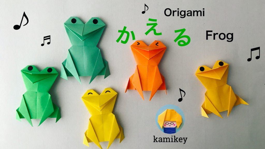 カミキィさんによるかえるの折り紙