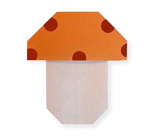 おりがみくらぶ(新宮文明)さんによるきのこの折り紙