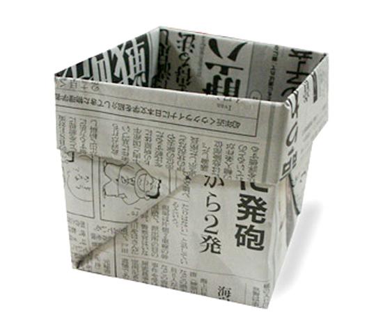 おりがみくらぶ(新宮文明)さんによるごみばこ2の折り紙