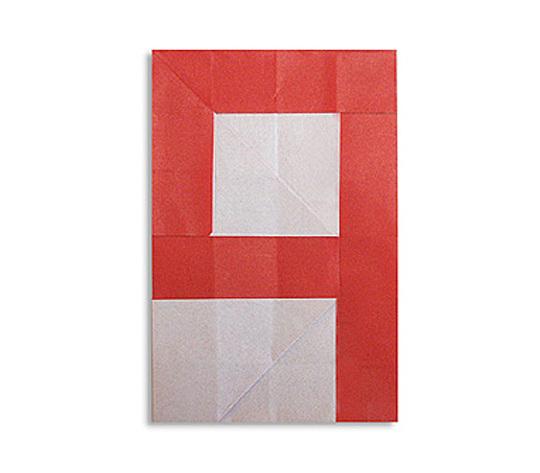 おりがみくらぶ(新宮文明)さんによる9(きゅう)の折り紙
