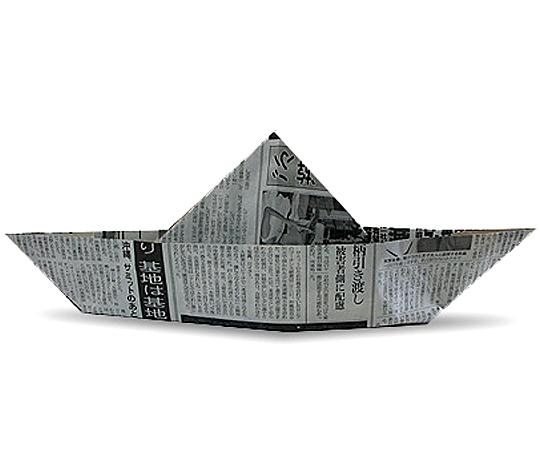 おりがみくらぶ(新宮文明)さんによるめきしかんはっとの折り紙
