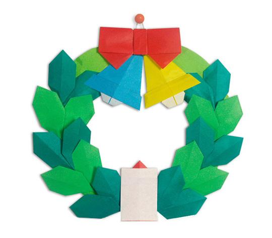 おりがみくらぶ(新宮文明)さんによるりーす 3の折り紙