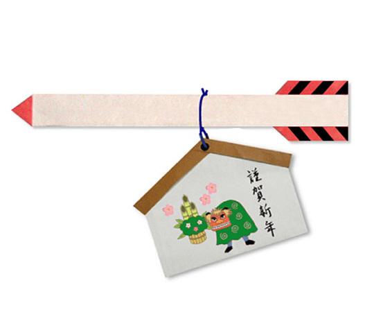 おりがみくらぶ(新宮文明)さんによるはまや2の折り紙
