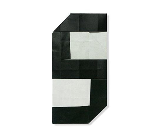 おりがみくらぶ(新宮文明)さんによるS(えす)の折り紙