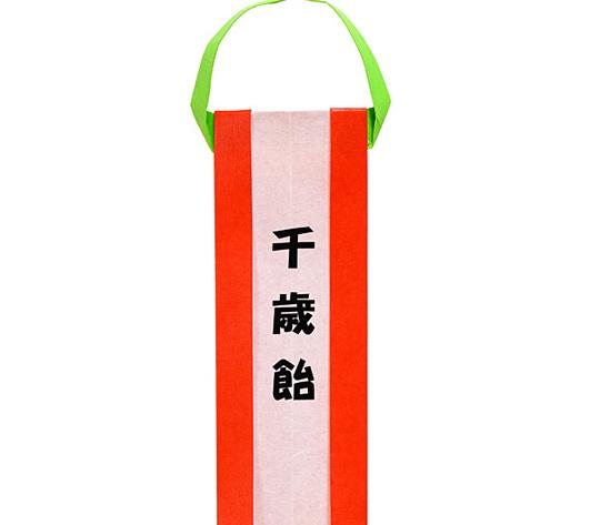 おりがみくらぶ(新宮文明)さんによるちとせあめの折り紙