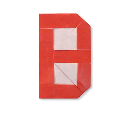 おりがみくらぶ(新宮文明)さんによるB(びー)の折り紙