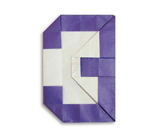 おりがみくらぶ(新宮文明)さんによる3(さん)の折り紙
