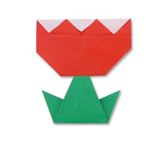 おりがみくらぶ(新宮文明)さんによるちゅーりっぷ2の折り紙