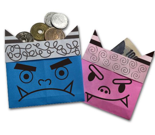 おりがみくらぶ(新宮文明)さんによるおにのさいふの折り紙