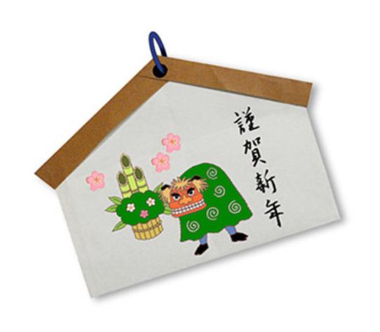 おりがみくらぶ(新宮文明)さんによるえまの折り紙