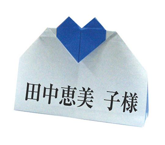 おりがみくらぶ(新宮文明)さんによるはーとねーむすたんどの折り紙