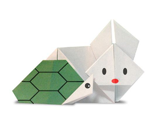 おりがみくらぶ(新宮文明)さんによるうさぎとかめの折り紙