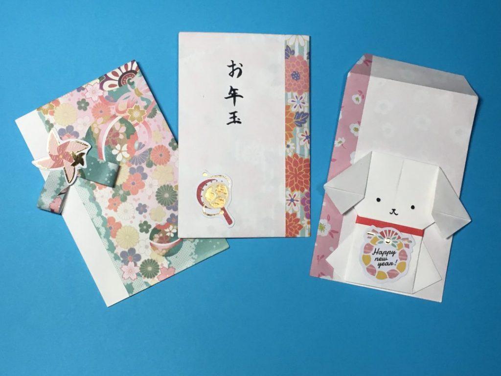 Oriya小町さんによるぽち袋の折り紙