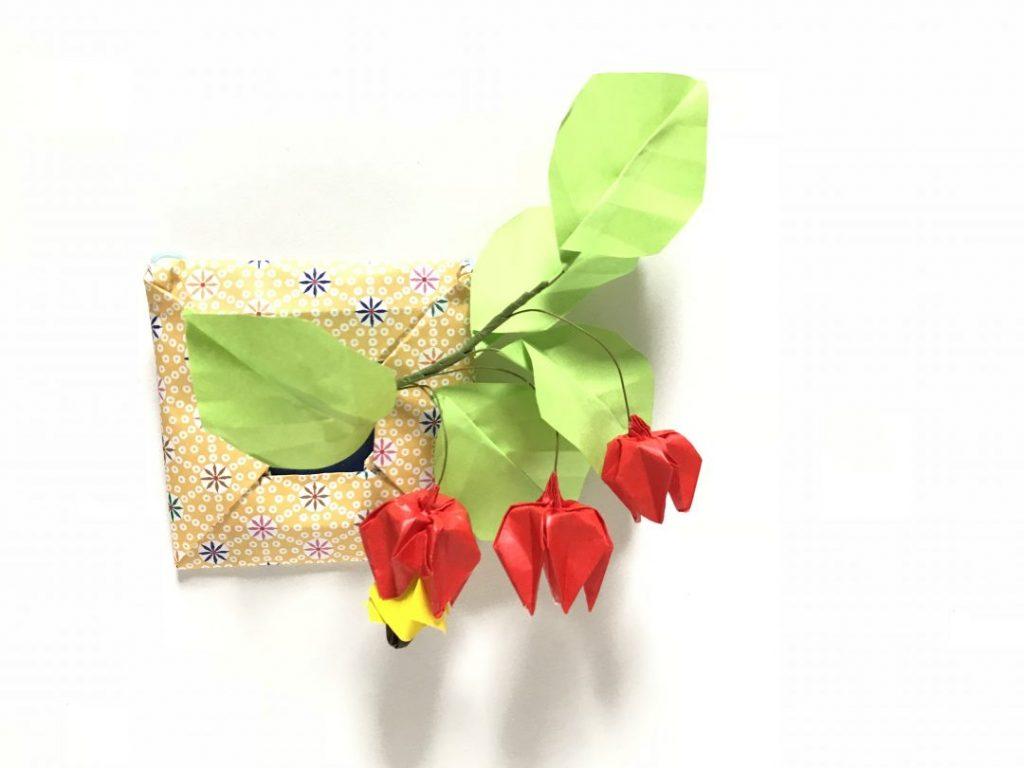 だ〜ちゃんさんによるウキツリボク(チロリアンランプ)の折り紙