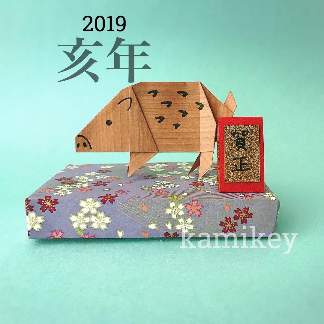 カミキィさんによるいのししの折り紙