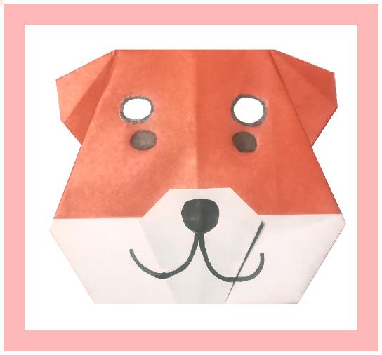 ❀柑橘❀さんによる柴犬(簡単☆)の折り紙
