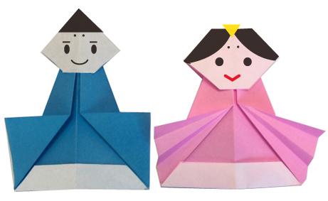 おりがみくらぶ(新宮文明)さんによるひなにんぎょう7の折り紙
