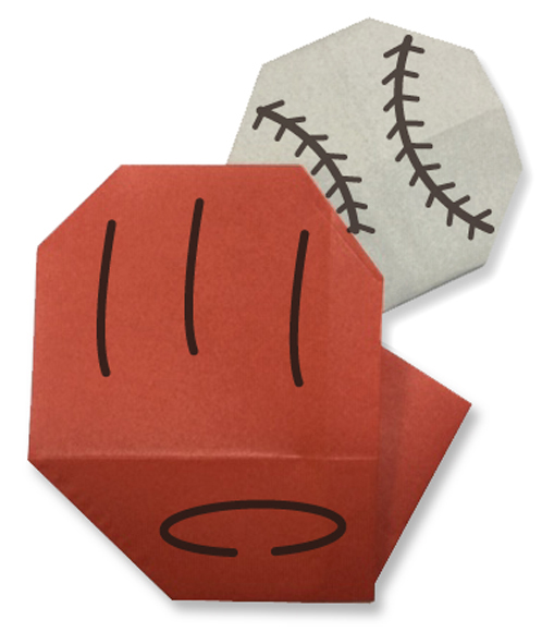 おりがみくらぶ(新宮文明)さんによるぐろーぶとぼーるの折り紙