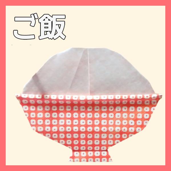 ❀柑橘❀さんによるご飯の折り紙