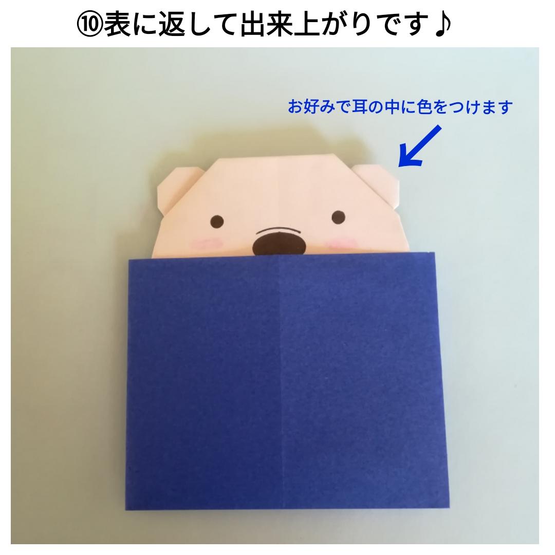 ノートや紙袋に貼って楽しめます。
