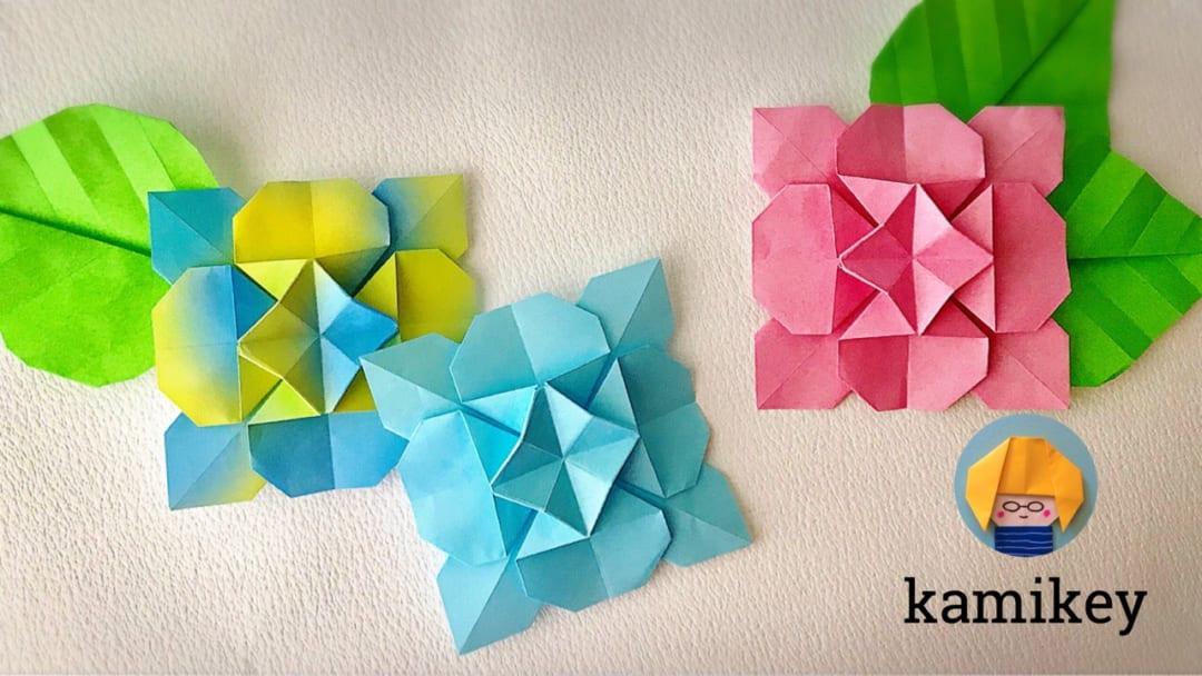 カミキィさんによる3段あじさいの折り紙