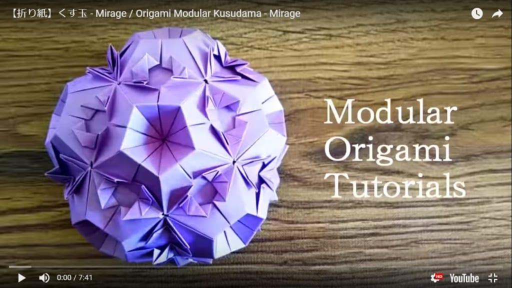 かみなが らんさんによるくす玉 – Mirageの折り紙