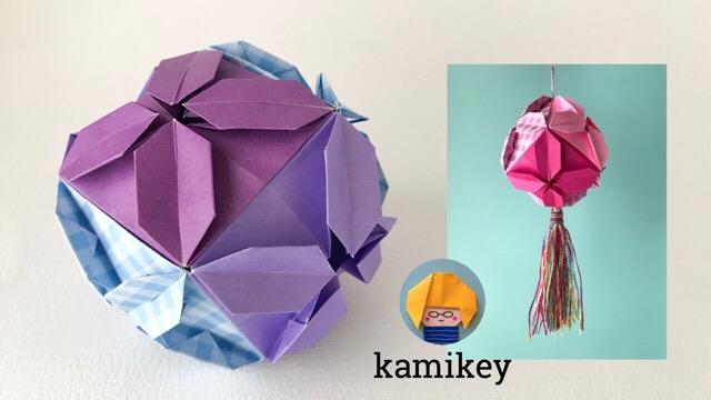 カミキィさんによるあじさいキューブの折り紙