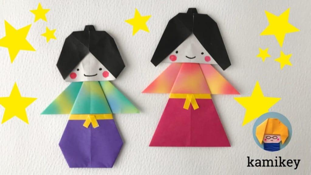 カミキィさんによるおりひめ ひこぼしの折り紙