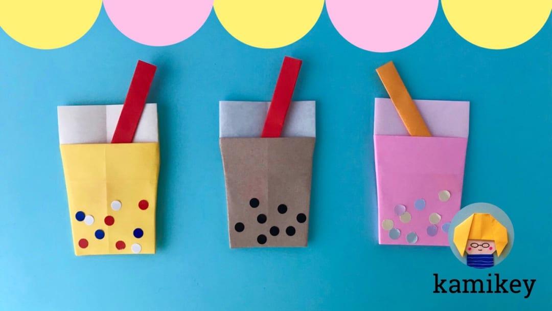 カミキィさんによるタピオカミルクティーの折り紙