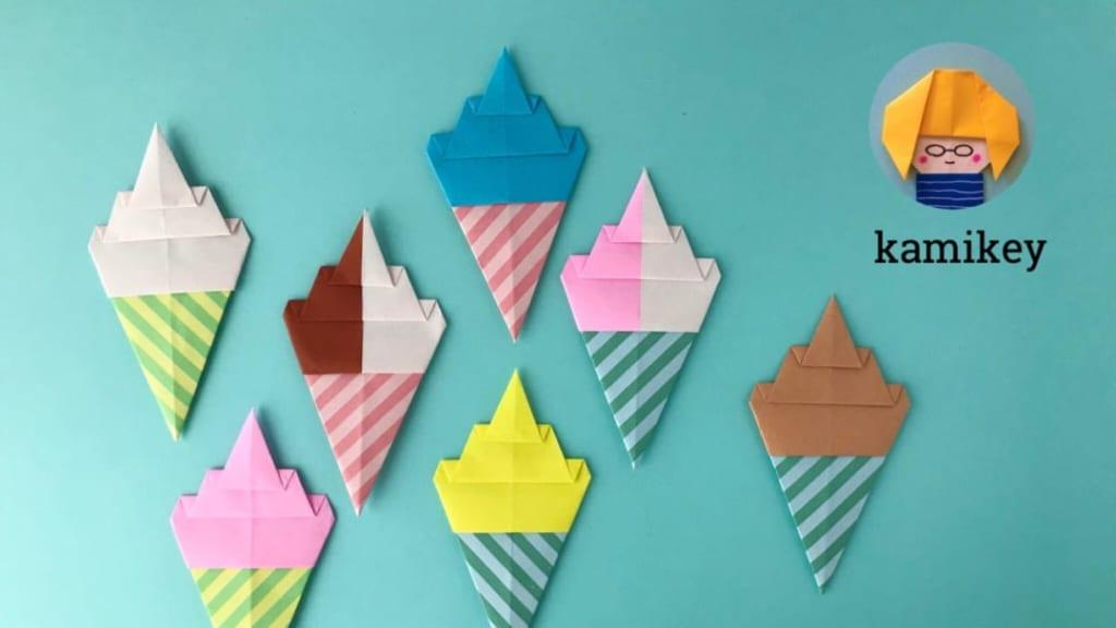 カミキィさんによるソフトクリームの折り紙