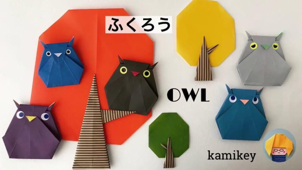 カミキィさんによるふくろうの折り紙
