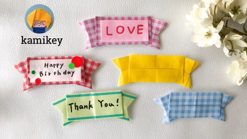 カミキィさんによるリボンタグの折り紙
