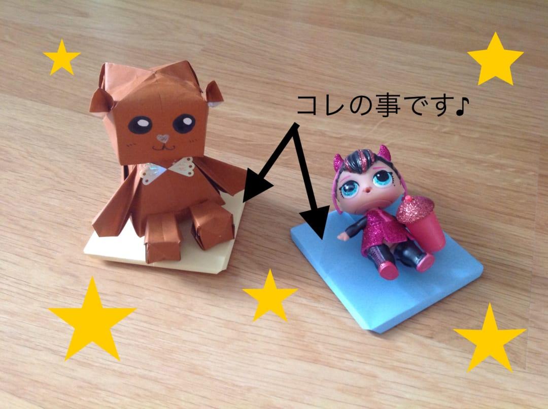 Akane117さんによる人形用の可愛い座布団☆の折り紙