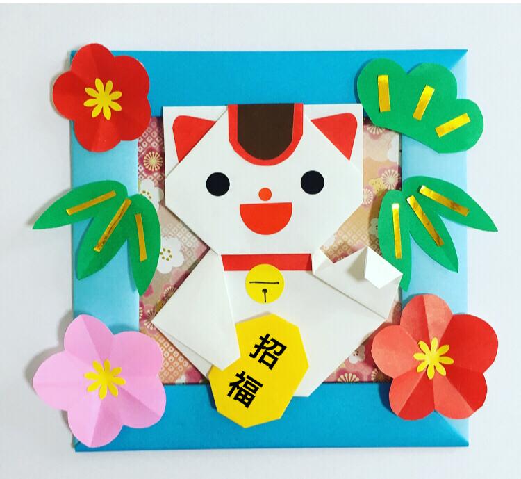 折り紙作家 ❤️いまいみささんによる[有料] 折り紙作家 いまいみさの開運招き猫の折り紙