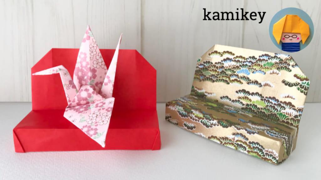 カミキィさんによる背面付きひな台の折り紙
