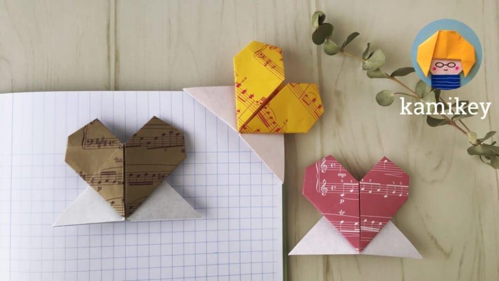カミキィさんによるハートのしおりの折り紙