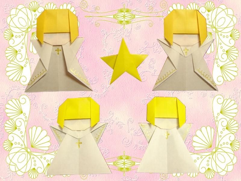 Oriya小町さんによる天使〜着せ替え〜の折り紙