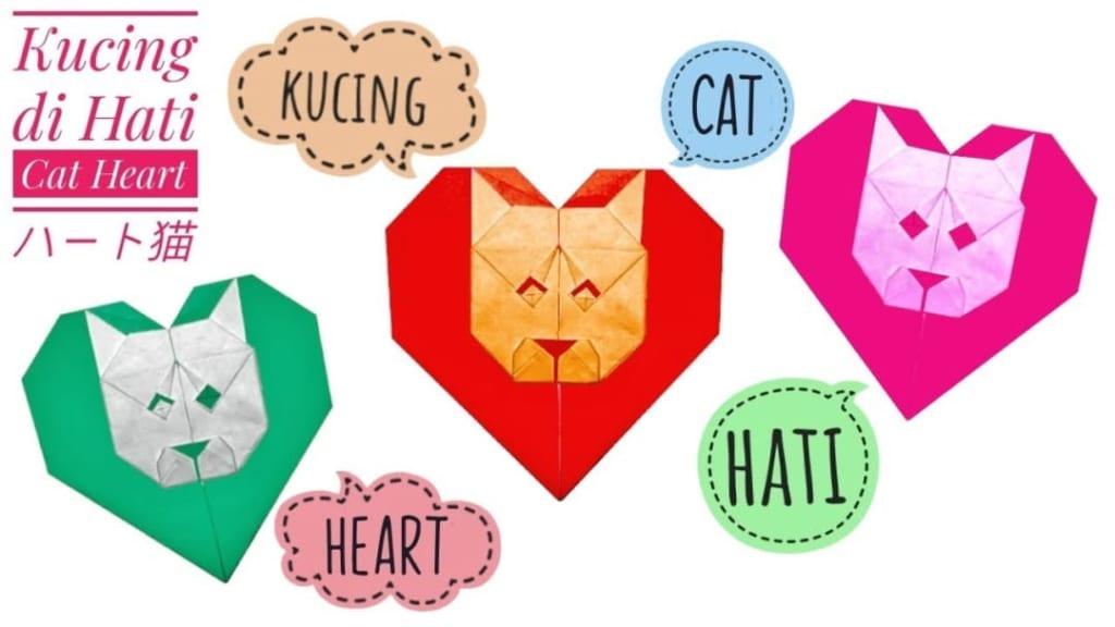 ハディさんによるハート猫の折り紙