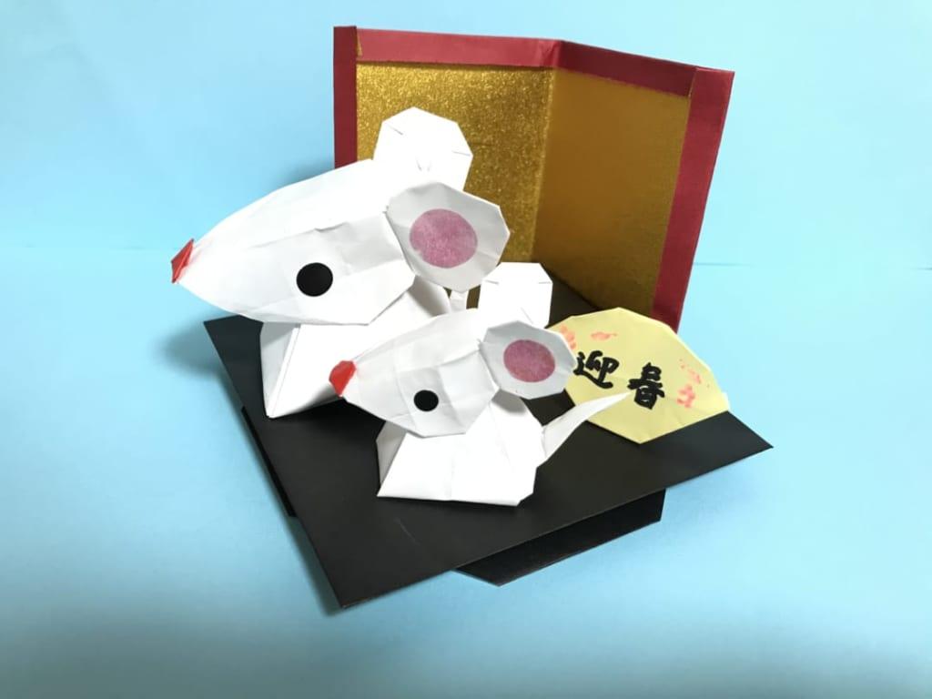 だ〜ちゃんさんによる立体ねずみの折り紙