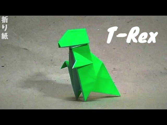 ハディさんによるT-Rex – ティラノサウルス・レックスの折り紙