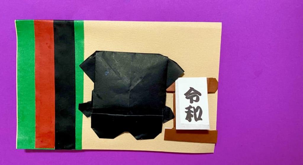 だ〜ちゃんさんによるぽってり黒衣(黒子)と めくりの折り紙