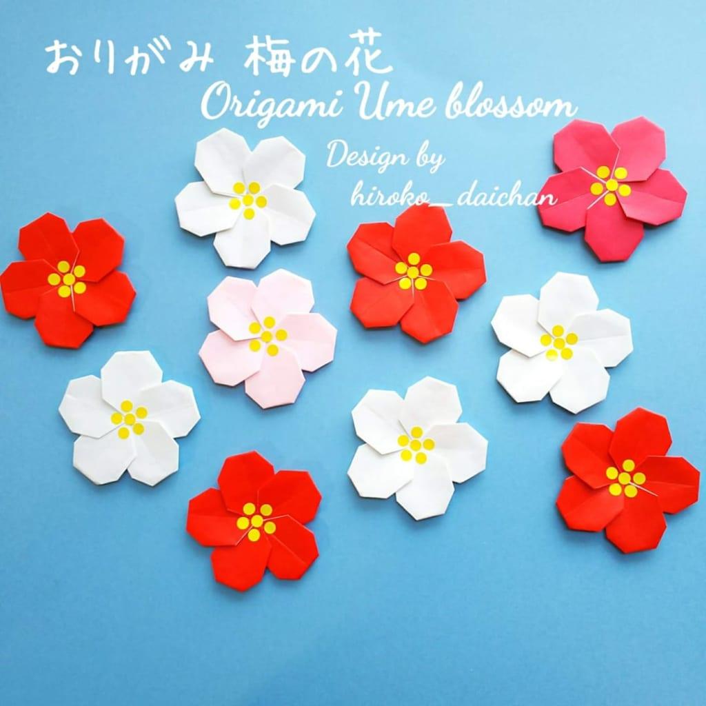 hiroko_daichanさんによる梅の花の折り紙