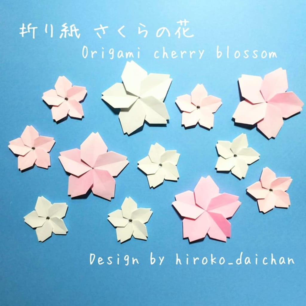 hiroko_daichanさんによる桜の花の折り紙
