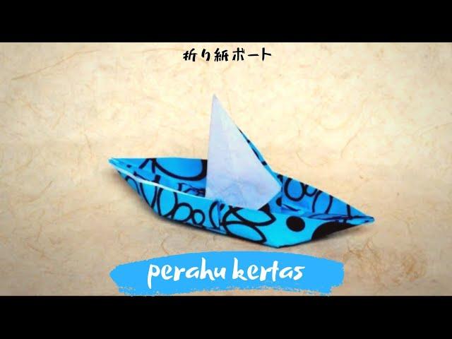ハディさんによるヨットの折り紙