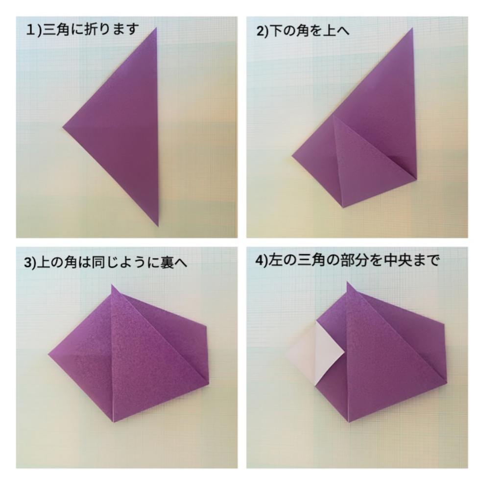 色や模様のある方を表にして折り始めます