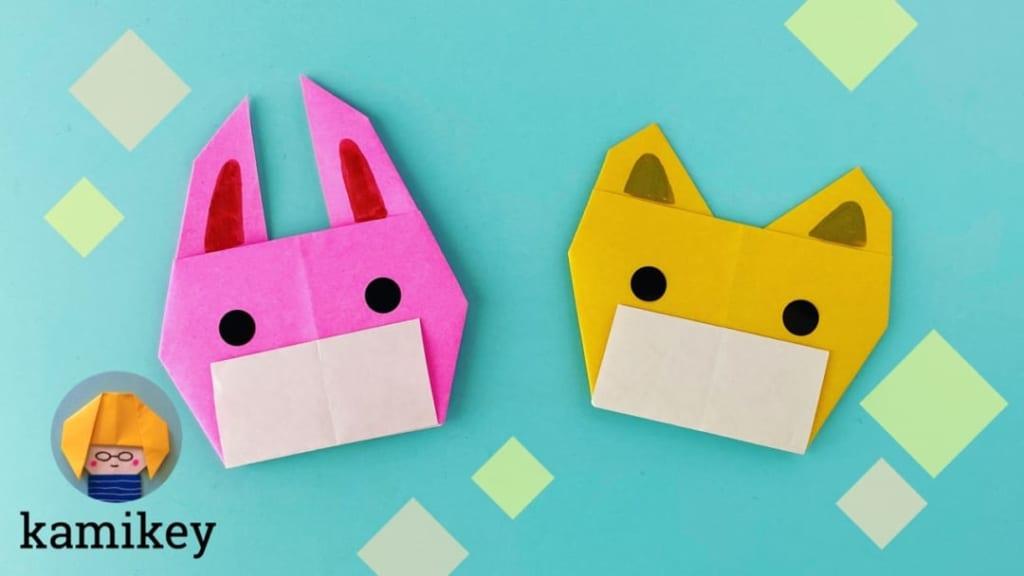 カミキィさんによるマスクうさぎ•ねこの折り紙